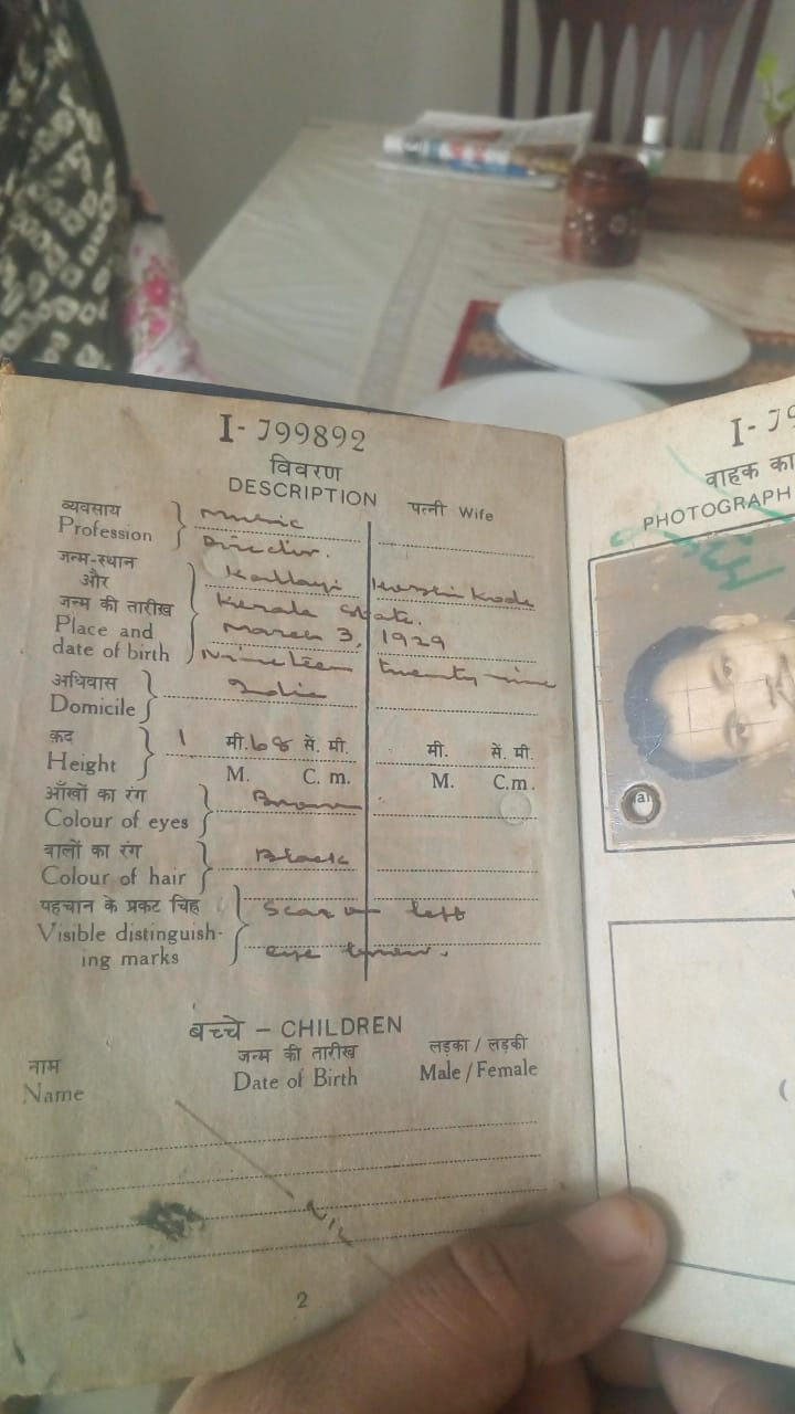 passport baburaj.jpg