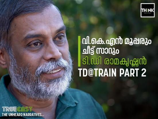 TD at Train TD Ramakrishnan Podcast