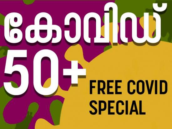 Free Covid special 2