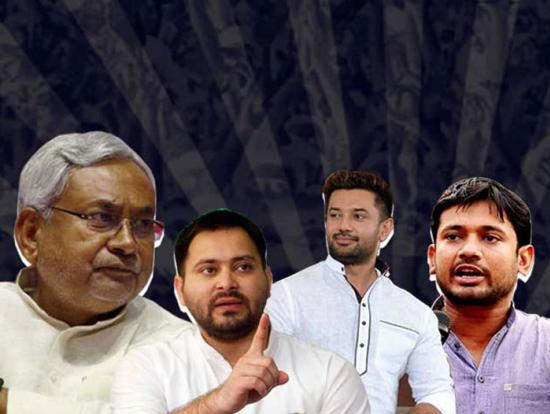 Bihar Assembly election