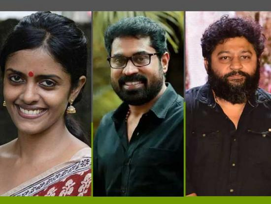 Kerala State Film Awards 2020