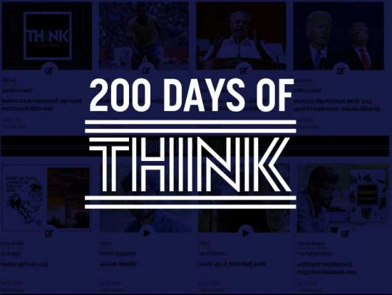 200 Days of Think, The Malayalam Digital Magazine 2