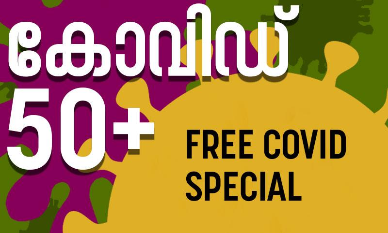 Free Covid special